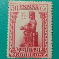 Sellos: ESPAÑA. 1931. EDIFIL 643**. II REPÚBLICA.. Lote 240085295