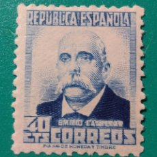 Sellos: ESPAÑA. 1931-32. EDIFIL 660**. II REPÚBLICA.. Lote 240090100