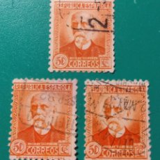 Sellos: ESPAÑA. 1931-32. EDIFIL 661. II REPÚBLICA.. Lote 240103315