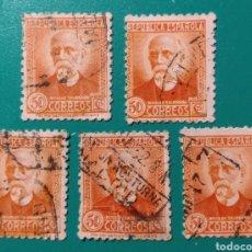 Sellos: ESPAÑA. 1931-32. EDIFIL 661. II REPÚBLICA.. Lote 240103515