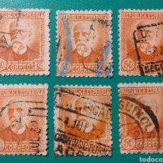 Sellos: ESPAÑA. 1931-32. EDIFIL 661. II REPÚBLICA.. Lote 240104360