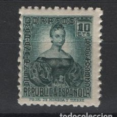 Sellos: R12 .G-SUB/ ESPAÑA 1933-35, EDIFIL 682 MNH**, MARIANA PINEDA (PERSONAJES). Lote 240160970