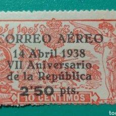 Sellos: ESPAÑA. 1938. EDIFIL 756**. II REPÚBLICA.. Lote 240332040
