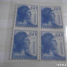 Sellos: EDIFIL 754 ALEGORÍA DE LA REPÚBLICA 1938 (BLOQUE DE 4). MNH. Lote 240351145