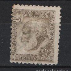 Sellos: TV_003.G.13/ EDIFIL 680 USADO, SANTIAGO RAMON Y CAJAL, CATALOGO 3,50 €. Lote 240405695