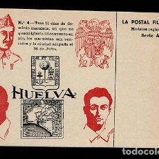 Francobolli: C16-7 GUERRA CIVIL HUELVA TARJETA POSTAL CIRCULADA DE SAN SEBASTIAN A SEGOVIA SALUDOS A FRANCO CON. Lote 240435925