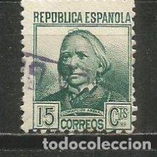 Timbres: ESPAÑA EDIFIL NUM. 733 USADO. Lote 240482290