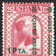 Sellos: 1938 EDIFIL 783 VARIEDAD SOBRECARGA DESPLAZADA**. Lote 240631705