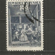 Francobolli: ESPAÑA BENEFICENCIA EDIFIL NUM. 31 USADO. Lote 240633655