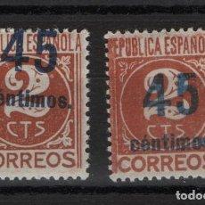 Sellos: TV_003.G15/ 744T Y 744B, AÑO 1938, VARIEDAD... DISTINTOS CENTRAJES. Lote 241088590