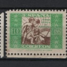 Sellos: R12 .G4/ BENEFICIENCIA, Nº 9-10 Y 11, AÑO 1937, NUEVOS** SIN FIJASELLOS. Lote 241159705