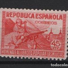 Sellos: TV_001.B3/ 1938 EDIFIL 795 MNH**, HOMENAJE AL EJERCITO. Lote 241224140