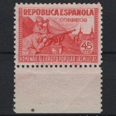 Sellos: TV_001.B4 / 1938 EDIFIL 795 MNH**, HOMENAJE AL EJERCITO. Lote 241224900