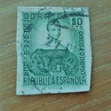 Sellos: SELLO 2ª REPÚBLICA ESPAÑOLA. MARIANA PINEDA 10 CTS USADO. Lote 241236375