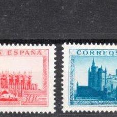 Sellos: 1938 SEGUNDA REPÚBLICA ESPAÑOLA MONUMENTOS HISTÓRICOS SH 20 30 50 C Y 1 P **. Lote 241469460