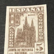 Selos: EDIFIL 804 5 CENT JUNTA DEFENSA NACIONAL NUEVO SIN DENTAR. Lote 241483770