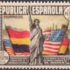 Sellos: 1938 REPÚBLICA ESPAÑOLA ANIVERSARIO DE LA CONSTITUCIÓN DE LOS EE.UU EDIFIL 763*. Lote 241494065