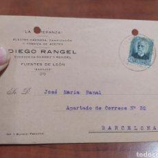 Selos: TARJETA POSTAL , FUENTES DE LEÓN , BADAJOZ.. Lote 241880745