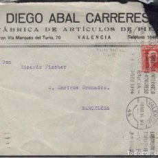 Francobolli: EDIFIL 669 II REPUBLICA 30 CTS PABLO IGLESIAS FALSO POSTAL TIPO II RARO EN CARTA. Lote 242167650