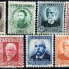 Sellos: EDIFIL 655 661 MNH CENTRADO PERFECTO SELLOS DE ESPAÑA LUJO AÑO 1931-1932 PERSONAJES. Lote 242172000