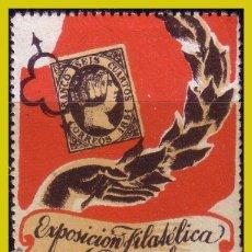 Francobolli: VIÑETAS, 1934 MADRID, EXPOSICIÓN FILATÉLICA NACIONAL * *. Lote 242394710