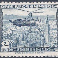 Francobolli: EDIFIL 689 AUTOGIRO LA CIERVA 1935. CIELO BLANCO. VALOR CATÁLOGO: 65 €. MNG.. Lote 242822650