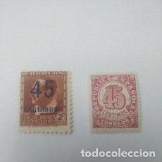 Selos: CIFRAS .NO EMITIDOS. EDIFILE 28/29 . REPÚBLICA . NUEVOS .CON GOMA Y SIN FIJASELLOS.MNH**. Lote 242877815