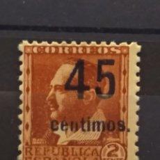 Selos: AÑO 1938 SELLO NO EXPENDIDO NUEVO EDIFIL NE 28 ALTO VALOR CATALOGO. Lote 242917090