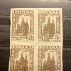 Selos: AÑO 1936-1937 JUNTA DE DEFENSA NACIONAL 4 SELLOS NUEVOS SIN DENTAR EDIFIL 804. Lote 242918365