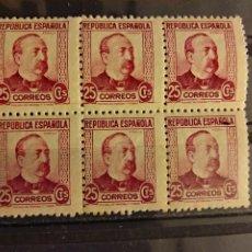 Selos: AÑO 1933-35 PERSONAJES 6 SELLOS NUEVOS EDIFIL 685. Lote 242918895