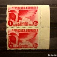 Selos: AÑO 1936-1937 XL ANIVERSARIO ASOCIACION DE LA PRESA 2 SELLOS NUEVOS EDIFIL 711. Lote 242920400