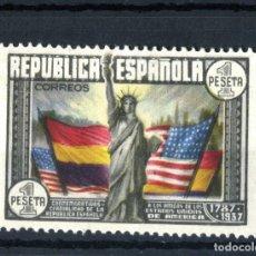 Selos: XS- REPÚBLICA CONSTITUCIÓN EEUU 1938 1 PESETA EDIFIL 763 NUEVO MH*. Lote 243042545