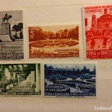Selos: AÑO 1936 FERIA DE BARCELONA SERIE COMPLETA. Lote 243042645