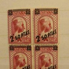 Selos: AÑO 1938 GRUPO DE 4 SELLOS NUEVOS SIN CHARNELA EDIFIL 791. Lote 243071010