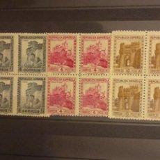 Selos: AÑO 1938 MONUMENTOS Y AUTOGIRO SELLOS NUEVOS EDIFIL 770-771-772. Lote 243096285