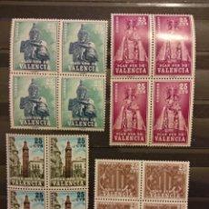 Selos: AÑO 1963 PLAN SUR VALENCIA SELLOS NUEVOS EDIFIL 7-8-9-10. Lote 243156050