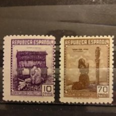 Selos: AÑO 1939 CORREO DE CAMPAÑA SELLOS NUEVOS EDIFIL NE 47- NE 52. Lote 243167335