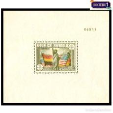 Timbres: ESPAÑA 1938. EDIFIL 764. CONSTITUCIÓN DE EE.UU. NUEVO** MNH. Lote 243197325