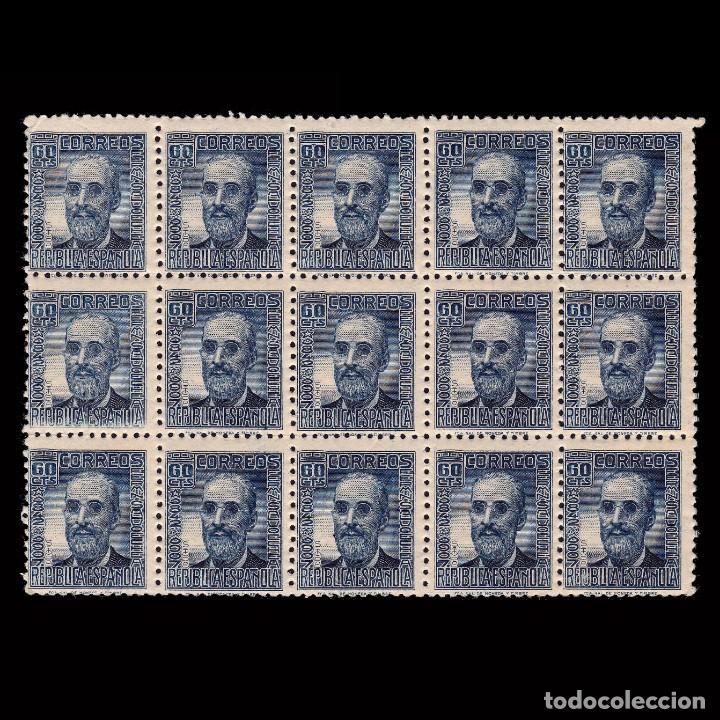 1936-1938.CIFRA Y PERSONAJES.60C.BLQ 15.MNH EDIFIL.739 (Sellos - España - II República de 1.931 a 1.939 - Nuevos)