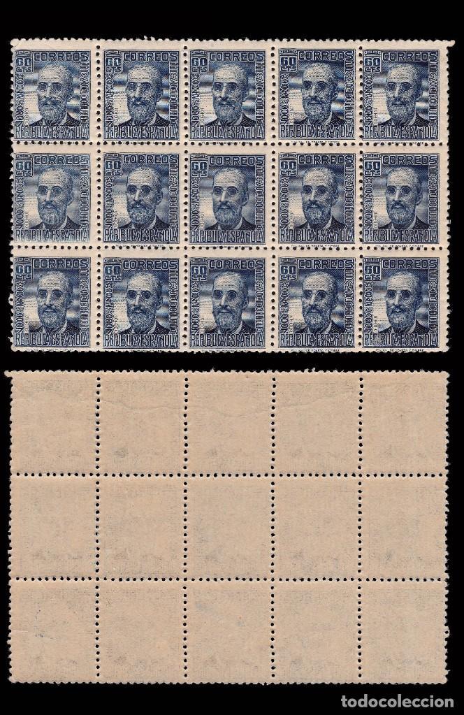 Sellos: 1936-1938.Cifra y Personajes.60c.Blq 15.MNH Edifil.739 - Foto 2 - 243222000