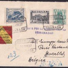 Sellos: 1937. GRANADA A BRUSELAS. 30 CTS. VERDE NE57 Y 1 PTA NEGRO ED. 811. 2 SELLOS BENÉFICOS. MUY RARO SCM. Lote 243326980