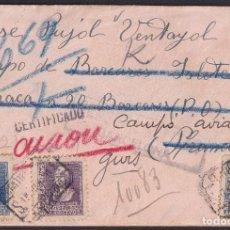 Sellos: 1939. BARCELONA AL CAMPO DE CONCENTRACIÓN DE BARCARÉS. REEXPEDIDA GURS. ED. 858 Y 860 (2).. Lote 243327235
