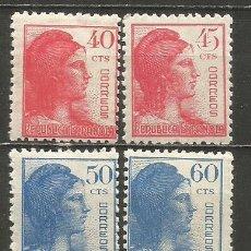 Selos: ESPAÑA EDIFIL NUM. 751/754 ** SERIE COMPLETA SIN FIJASELLOS. Lote 243464325