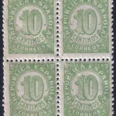 Sellos: EDIFIL 746 CIFRAS 1938 (BLOQUE DE 4). MNH **. Lote 261301960
