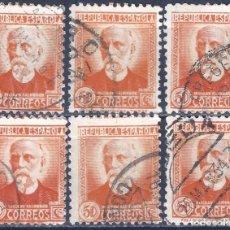 Sellos: EDIFIL 671 PERSONAJES (NICOLÁS SALMERÓN) 1932. LOTE DE 6 SELLOS.. Lote 243594995