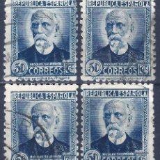 Selos: EDIFIL 688 NICOLÁS SALMERÓN 1933-1935. LOTE DE 4 SELLOS (VARIEDAD 688IP...AUREOLA).. Lote 243596015