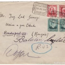 Sellos: 1933 SOBRE CON CARTA INCLUIDA DIRIGIDA A BUDAPEST DESDE BARCELONA. Lote 243653920