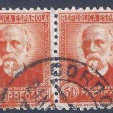 Selos: EDIFIL 671 PERSONAJES (NICOLÁS SALMERÓN) 1932. TIRA DE 4 SELLOS CON TRIPLE MATASELLOS DE CÓRDOBA.. Lote 243662015