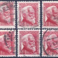 Selos: EDIFIL 686 PERSONAJES. AZCÁRATE. 1933-1935 (VARIEDAD 686T...SIN PIE DE IMPRENTA). LOTE DE 6 SELLOS.. Lote 243662280