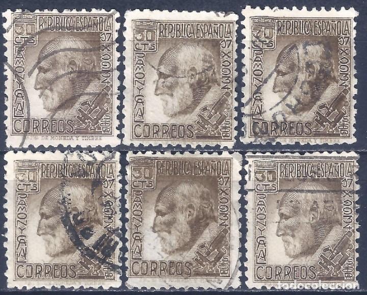 EDIFIL 680 SANTIAGO RAMÓN Y CAJAL 1934 (LOTE DE 6 SELLOS). EXCELENTE CENTRADO. VALOR CATÁLOGO: 30 €. (Sellos - España - II República de 1.931 a 1.939 - Usados)